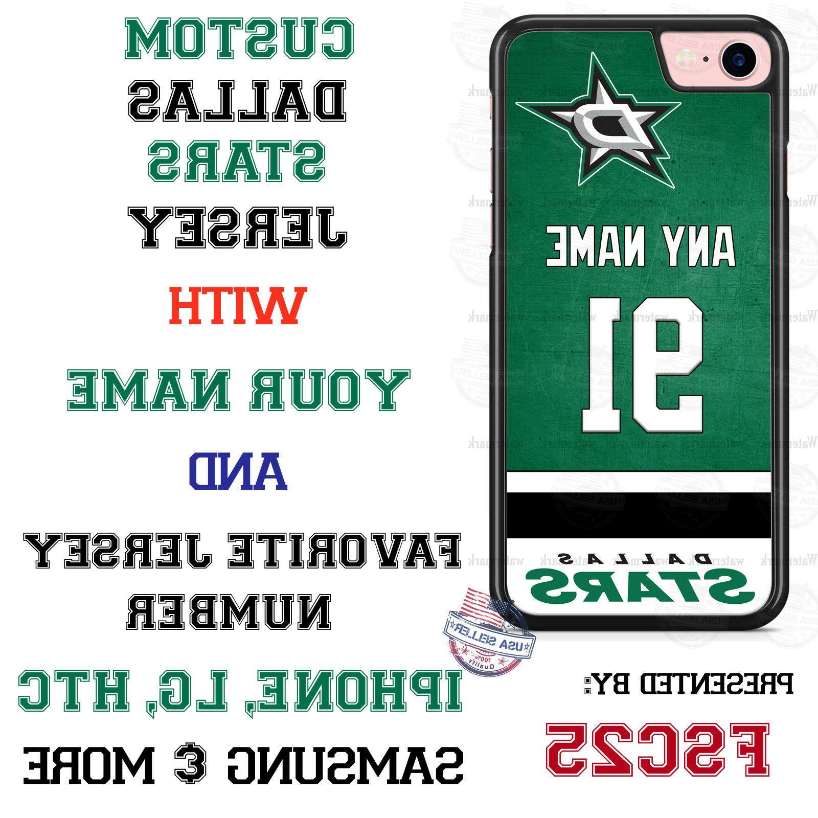 dallas stars personalized hockey jersey phone case